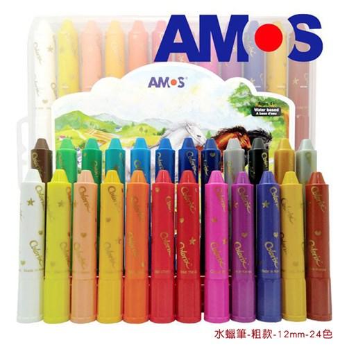 【韓國 AMOS】神奇水蠟筆 - 粗款 - 24 色