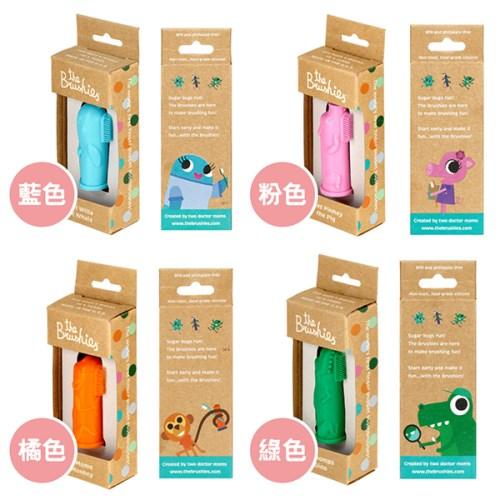 The Brushies 美國 可愛動物造型手指牙刷- 兩入組《請備註顏色》