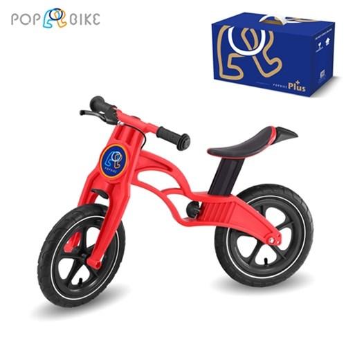 【POPBIKE】 兒童平衡滑步車 - AIR充氣胎 (煞車版) 七色