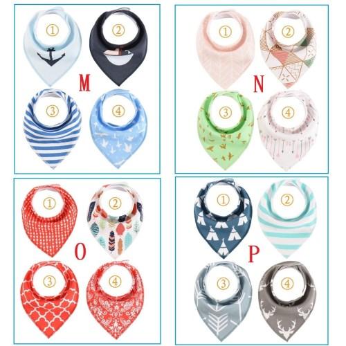 超值2組8入↘新手媽媽的最愛 純棉口水巾 三角巾 圍兜