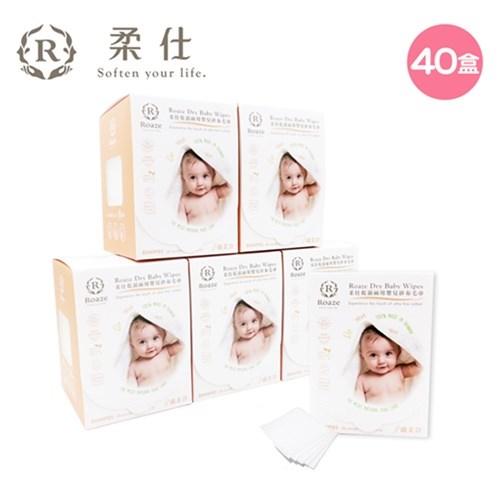 【Roaze 柔仕】MIT乾濕兩用紗布毛巾 - 纖柔款  40盒