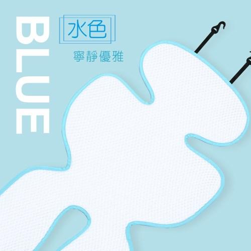 PUKU Air超透氣排汗3D座墊_水色、粉色