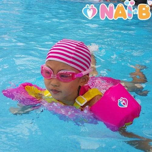 Nai-B 奈比 兒童漂浮夾克 兩色可選 (2歲以上使用)  韓國熱銷品牌