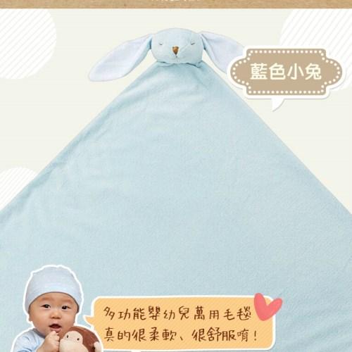 【美國超人氣】豪華彌月寢具禮盒組-BabyLegs有機棉新生兒禮盒+Angel Dear動物毛毯(多種款式)