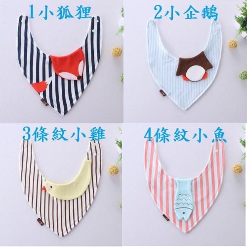 【3件組】動物三角口水巾 嬰兒口水巾 三角口水巾 口水巾 三角巾 圍兜 領巾