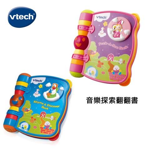 【Vtech】音樂翻翻書(四款任選)