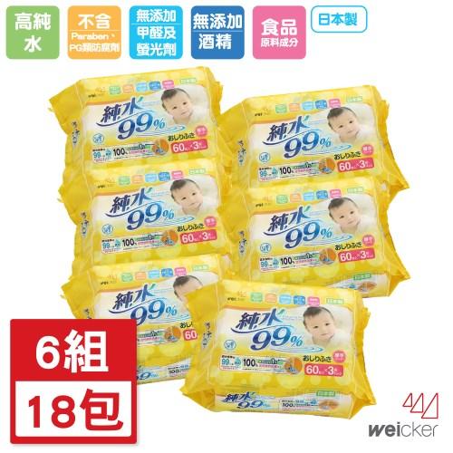 【Weicker】純水99%日本製厚型濕紙巾-60抽18包►►食品添加物成份 最安心!