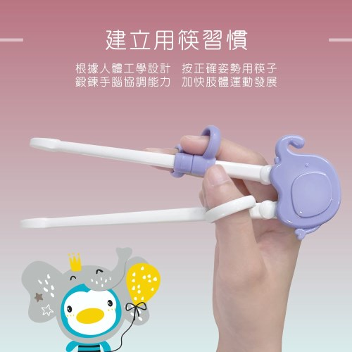 PUKU 動物學習筷(任選二入)