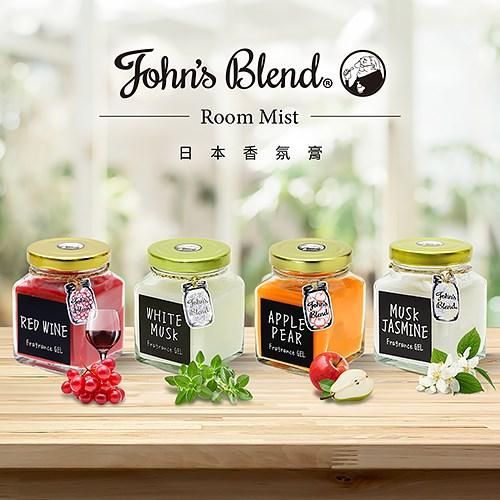日本John′s Blend─香氛膏綜合3入組〈經典白麝香+清甜蘋果梨+情調紅酒香〉