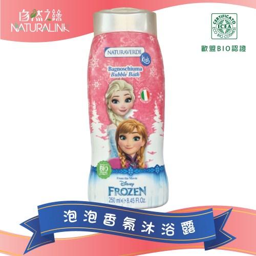 自然之綠-冰雪奇緣洗髮泡泡兩件組