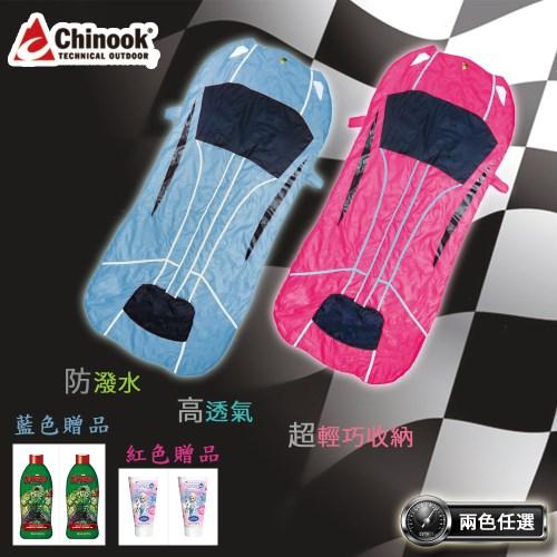 【Chinook】超跑賽車造型幼兒睡袋(輕巧超透氣 獨家保暖綿)(團購限定 獨家贈品)