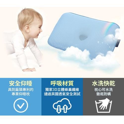 GIO Pillow 超透氣護頭型嬰兒枕  (雙枕套組-M號) 6個月~2歲適用 防扁頭 防蟎枕頭