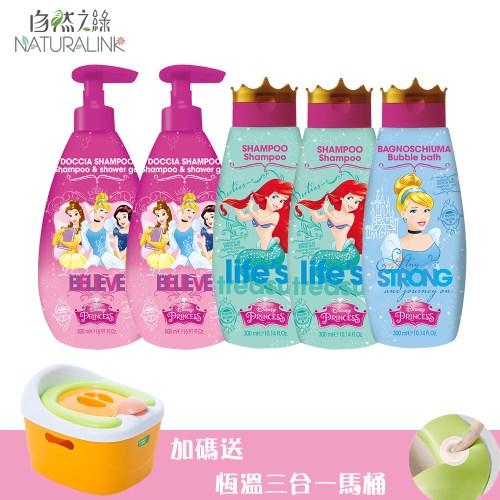 自然之綠-公主雙效洗髮沐浴5件超值組合