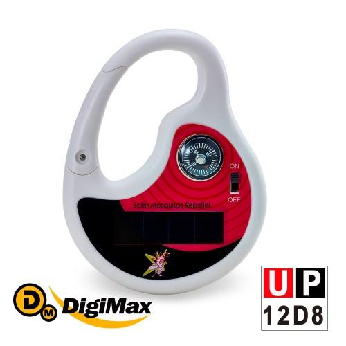 DigiMax 【戶外適用】太陽能充電式驅蚊器 UP-12D8