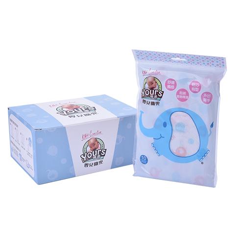 康乃馨雅適嬰兒圍兜(5包/盒)