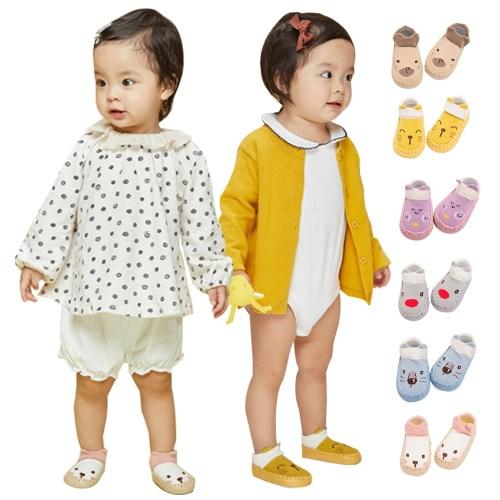 寶寶學步鞋 嬰兒軟底室內鞋 地板鞋【2入】