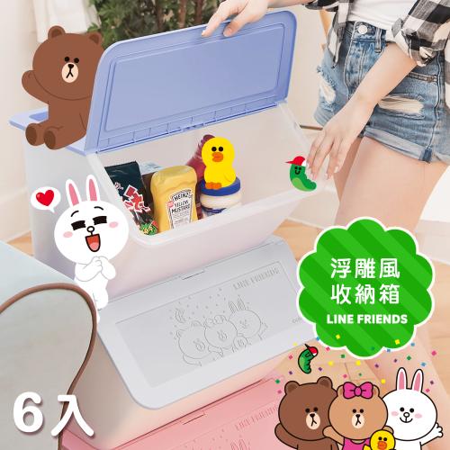 好評加開↘【LINE獨家授權】大容量浮雕收納箱派對款 可疊加 (六入組)