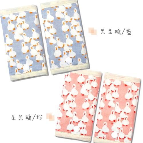 Mei Mei Jia 樂立扣 肩揹帶口水巾-多款任選