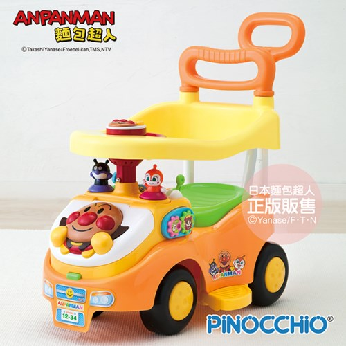 【麵包超人】麵包超人大滿足~趣味學步車(10個月~5歲)