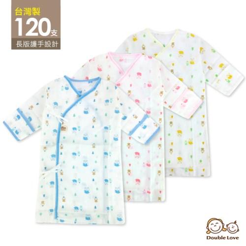 台灣製 超棉柔紗布衣 高密度120支和尚服 長版護手款紗布衣 新生兒服 嬰兒服 寶寶內衣0-6M