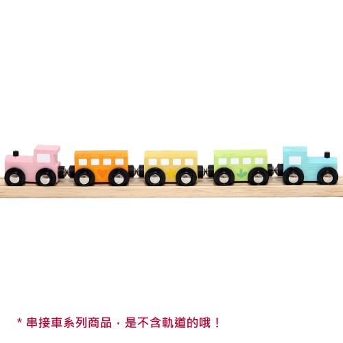 Mentari 歡樂繽紛列車