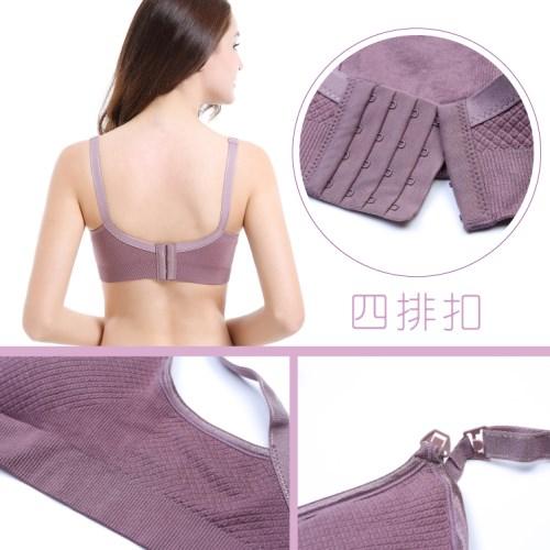 菱格紋哺乳內衣 孕婦內衣 高彈力 透氣 孕婦胸罩 產前產後 哺乳衣(M~XL)