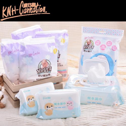 【康乃馨】寶寶體驗組團購