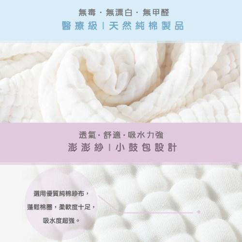 L'Ange 棉之境 9層多功能紗布小方巾 22x22cm 3入組