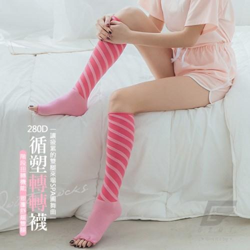 【GIAT】台灣製280D循塑舒壓露趾睡眠小腿襪