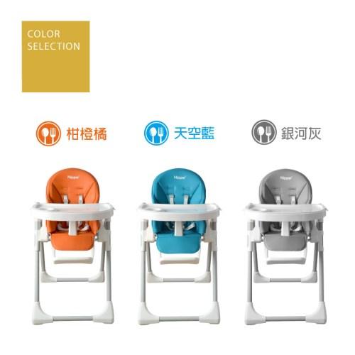 【Nipper】多功能可調式高腳餐椅-柑橙橘
