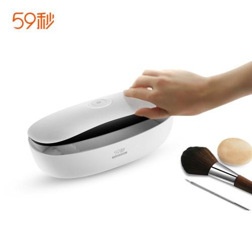 《預售》59秒美妝消毒盒