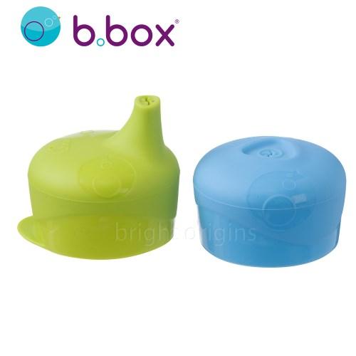 澳洲 b.box 矽膠杯套吸管組~海洋系(海洋藍+蘋果綠)