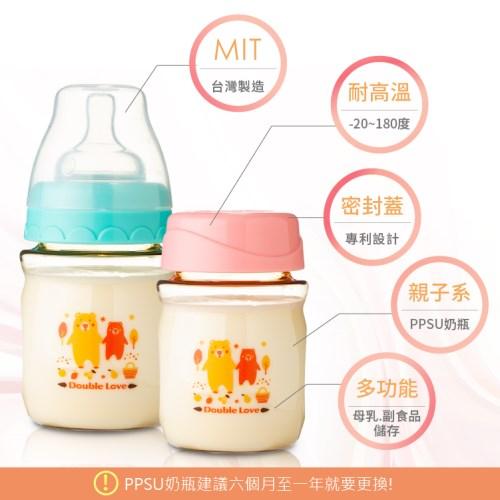 台灣專利PPSU黃金雙蓋奶瓶 (寬口150ml)嬰兒奶瓶 副食品 母乳儲奶瓶+冰寶+奶瓶衣+保冷袋17件套【A10099】