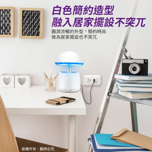【買一送一特殺組】USB光觸媒吸入式捕蚊神燈-白色