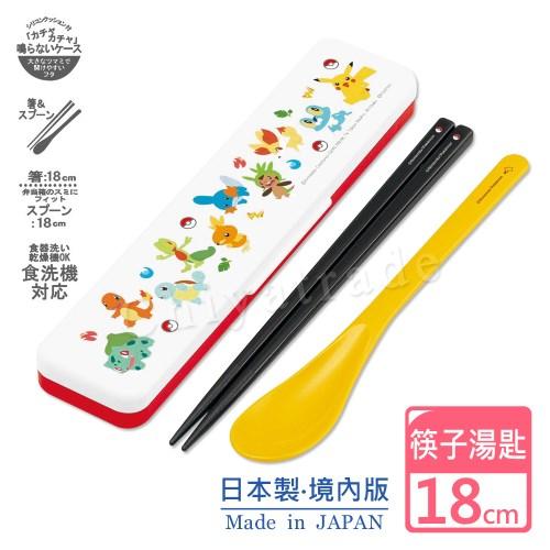 【精靈寶可夢】日本製 御三家大集合 神奇寶貝 環保筷子+湯匙組 18CM(日本境內版)
