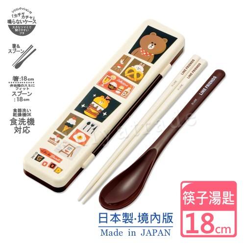 【LINE FRIENDS】日本製 熊大吃的好 環保筷子+湯匙組 18CM(日本境內版)