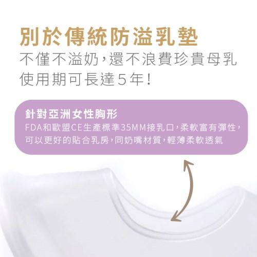 (SGS檢驗合格) 矽膠母乳集乳器 一體成型+配戴型 儲存瓶 矽膠防溢乳墊 手動擠乳器 母乳收集器
