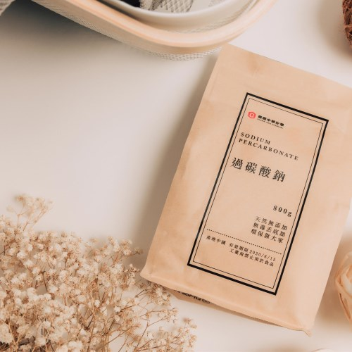 【中華化】(過碳酸鈉/小蘇打/檸檬酸)清潔神器組合3入組-800g/包