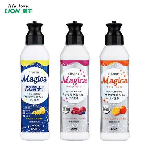 日本獅王Charmy Magica濃縮洗潔精X6 (柑橙230ml 莓果230ml 除菌檸檬220ml 任選)