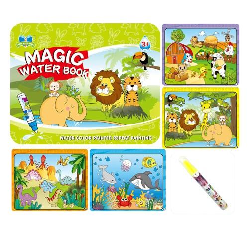 【買1送1】兒童神奇魔法水畫冊循環塗鴉書繪畫板繪畫本
