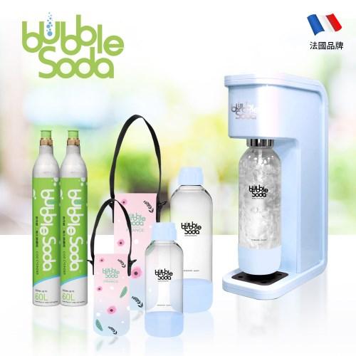 法國BubbleSoda 全自動氣泡水機超值組 (氣泡水機*1、專用瓶1L*1、專用瓶0.5L*1、外出保冷袋*2、食用級二氧化碳氣瓶60L*2)
