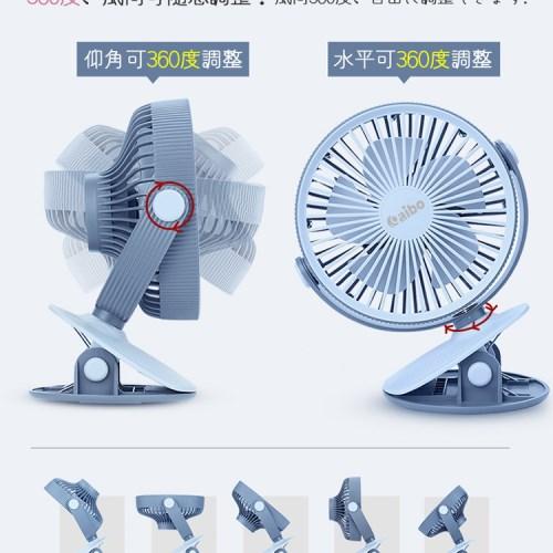 品質極優【aibo】夾式立式USB充電360度轉向6吋風扇(可調速)