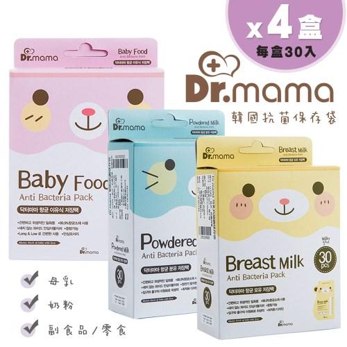 Dr.mama 韓國 抗菌保存袋 (30入盒) 分裝袋 母乳袋 副食袋 奶粉分裝袋-4盒組