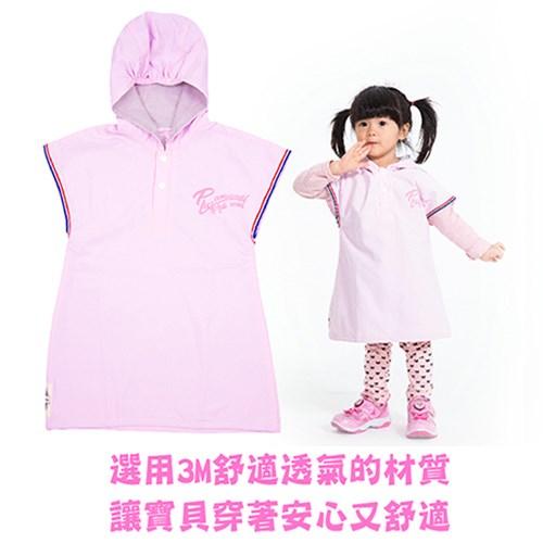 美商艾湃 Apexgaming 神盾系列電磁波防護衣 兒童款-女童