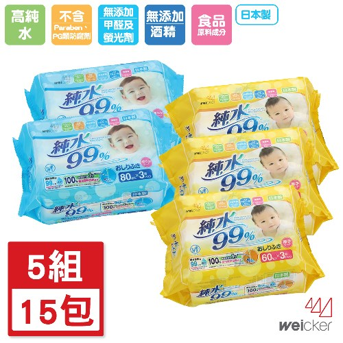 【Weicker】純水99%日本製濕紙巾一般型6包厚型9包