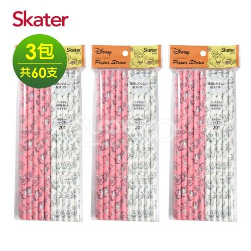 Skater環保紙吸管(8mm)-小美人魚*3