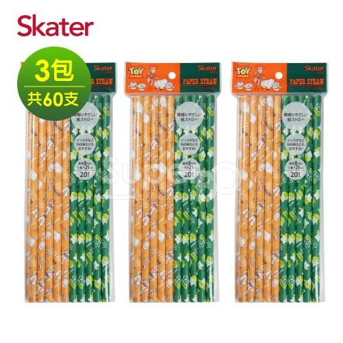 Skater環保紙吸管(8mm)-玩具總動員*3