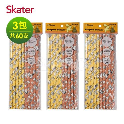 Skater環保紙吸管(8mm)-小熊維尼*3