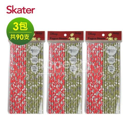 Skater環保紙吸管(6mm)-小熊維尼*3