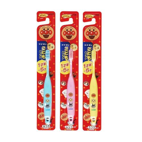 日本獅王麵包超人牙刷1.5~5歲X6《顏色隨機配色》
